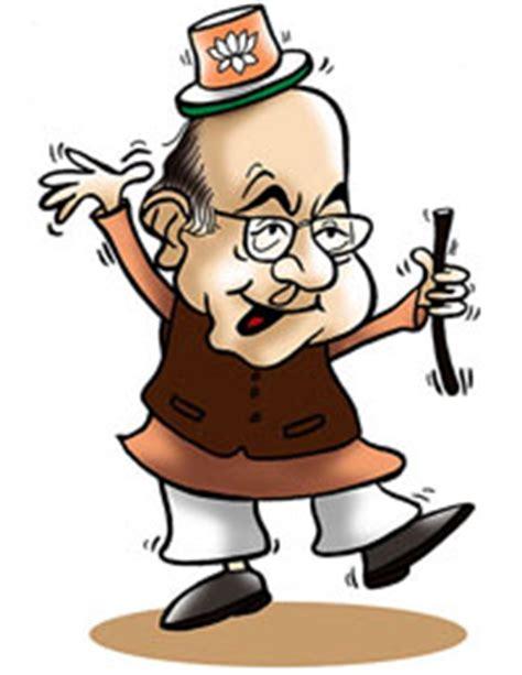 Budget 2019: India Budget 2019 Date, Union Budget 2019