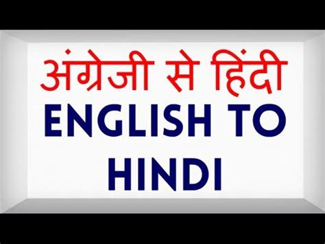 Union indian budget essay in hindi